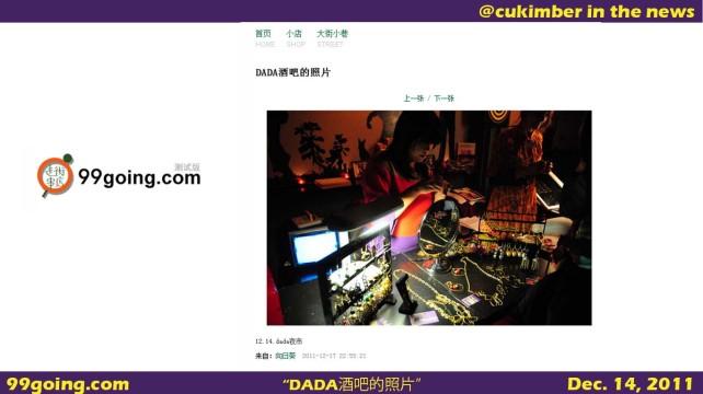 99 going, shanghai dada night market, cukimber
