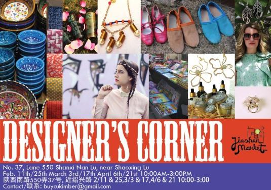 Designer's Corner Jiashan Market Shanghai
