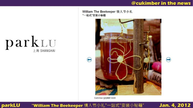 parkLU, william the beekeeper, cukimber, jade earrings