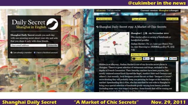 shanghai daily secret jiashan market shanghai cukimber