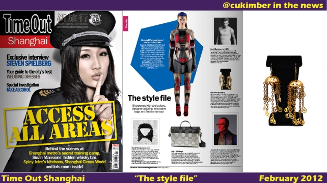 Time Out Shanghai, cukimber, h&m, the style files
